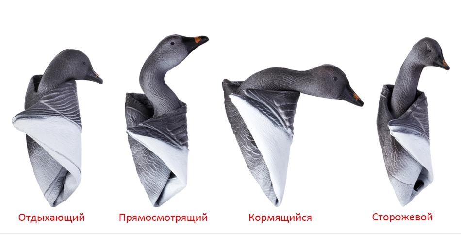 """Чучела гусей Белолобый """"Живое перо"""" (12 шт) В четырех позах"""