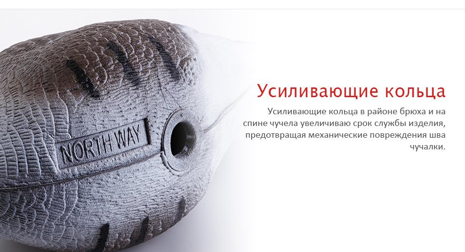 """Чучела гусей Гуменник """"Живое перо"""" (12 шт.) В четырех позах"""