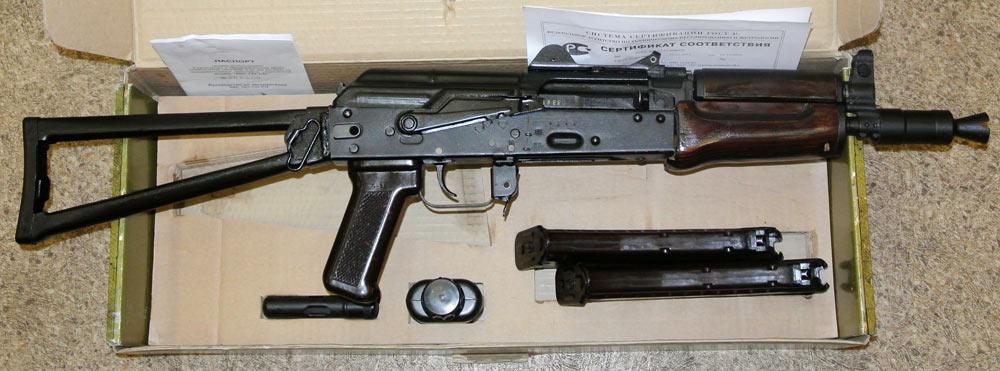 Автомат ММГ стреляющий АКС 74У-СО кал. 5,45мм