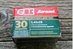 Патрон 5,45х39 холостой (светошумовые) 30шт