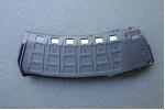 Магазин ИЖ-1614 для карабина АК-12 30-ти местный