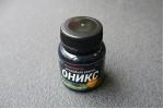 Краска оружейная Оникс термо полимерная 75мл черная ГЛЯНЕЦ