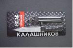 Штык-нож сувенирный НС-АК 6Х5 без пропила