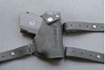 Кобура для аэрозольного пистолета Добрыня, оперативная, кожа