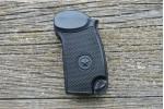 Рукоять для МР-654 пластик с петлей, черная