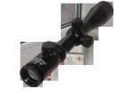 Hakko B3Z-IL-251050 2,5-10x50 R:6D с подсветкой