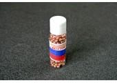 """Шар омедненный """"Выстрел"""" 4,5мм (250шт)"""