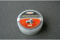 Пули Люман Energetic Pellets 4,5мм 0,75г (450шт)