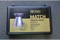 Пули для пневматики JSB Match Premium Middle 4,5мм 0,520гр (200шт)