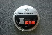 Пули для пневматики RWS Superdome 4,5мм 0,54гр (500шт)