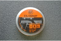 Пули для пневматики RWS CO2 Target 4,5мм 0,45гр (500шт)