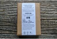 Патрон 57ТК шумовой Техкрим (20шт)