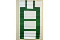 Мишень №7В (поясная) 550*1020мм Зеленая