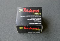 Патрон 7,62x39 светошумовой (TulAmmo) 20шт