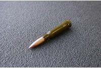 Макет патрона учебный кал. 7,62x54R стальная гильза