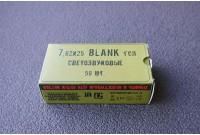 Патрон 7,62x25 BLANK светозвуковой (холостой) 50шт