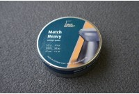 Пули для пневматики H&N Match Heavy 4,49 мм 0,53г (500шт)