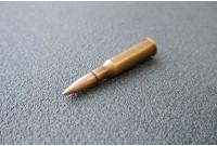 Патрон учебный кал. 7,62x54 (1шт)
