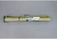 Реактивный противотанковый гранатомет РПГ-26 тубус