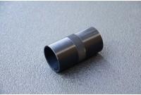 Накопительная камера к саундмодераторам СМК-32 кал. 5,5-6,35мм