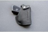 Кобура для аэрозольного пистолета Премьер-4, кожа
