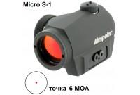 Коллиматорный прицел Aimpoint Micro S-1 на гладк.ружья (6 MOA, 12ур.яркости, 1клик=13мм/100м, 63х43х41мм, черн., 100гр.)